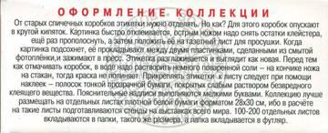 http://s9.uploads.ru/t/HmhA3.jpg