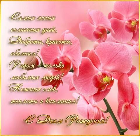 http://s9.uploads.ru/t/HnO8y.jpg