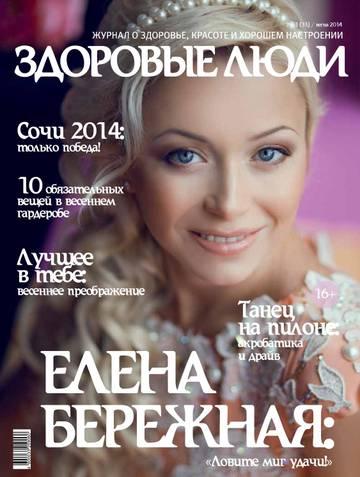 http://s9.uploads.ru/t/HnxC7.jpg