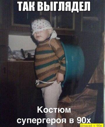 http://s9.uploads.ru/t/HqmSw.jpg