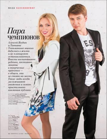 http://s9.uploads.ru/t/HtSuX.jpg