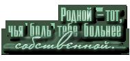 http://s9.uploads.ru/t/HtdZy.png
