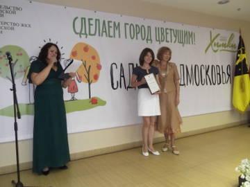 http://s9.uploads.ru/t/Htydl.jpg