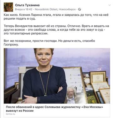 http://s9.uploads.ru/t/HuKci.jpg