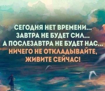 http://s9.uploads.ru/t/Hv4zo.png