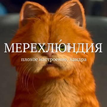 http://s9.uploads.ru/t/I7YSy.jpg
