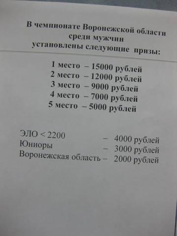 http://s9.uploads.ru/t/I8gET.jpg