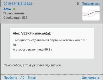 http://s9.uploads.ru/t/IAHnT.jpg