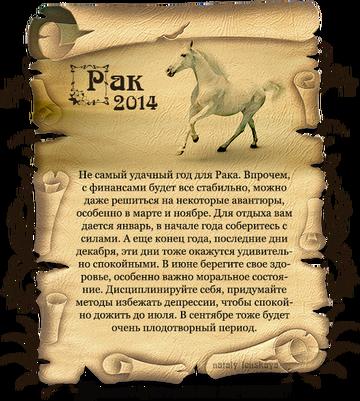 http://s9.uploads.ru/t/IAZk3.png