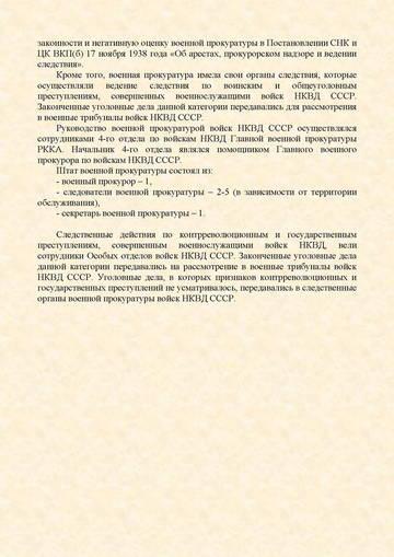 http://s9.uploads.ru/t/ICl1F.jpg
