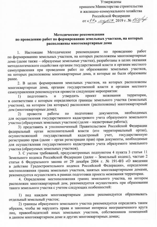 http://s9.uploads.ru/t/IDC7B.jpg