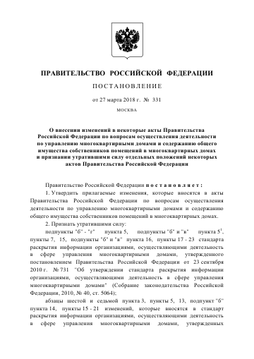 http://s9.uploads.ru/t/IEzJv.png