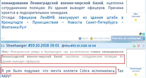 http://s9.uploads.ru/t/IFtqo.png