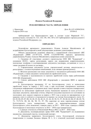 http://s9.uploads.ru/t/IH5sw.png