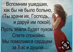 http://s9.uploads.ru/t/IHG5r.jpg