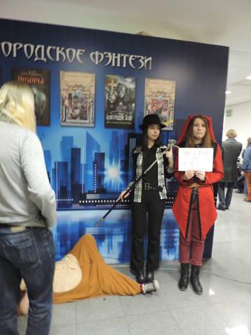 http://s9.uploads.ru/t/IHpAv.jpg