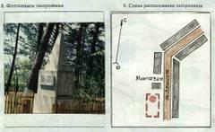 http://s9.uploads.ru/t/IJCiu.jpg