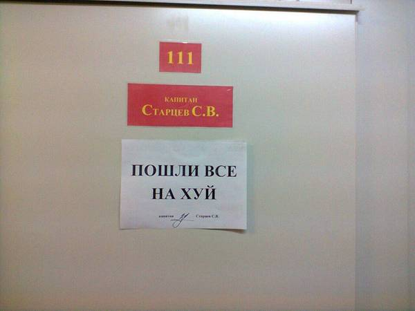 http://s9.uploads.ru/t/IKhkm.jpg