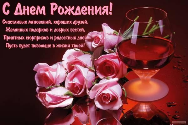 http://s9.uploads.ru/t/IM3x4.jpg