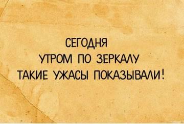 http://s9.uploads.ru/t/IOGAa.jpg