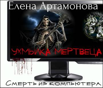 http://s9.uploads.ru/t/IORor.jpg