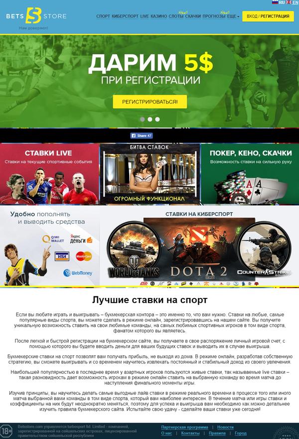 http://s9.uploads.ru/t/IPKGD.png