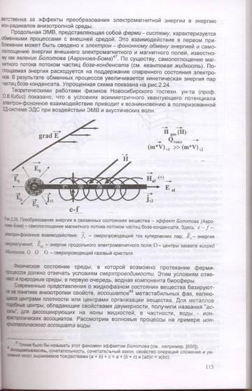 http://s9.uploads.ru/t/IReTi.jpg