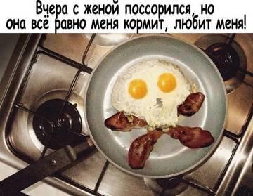 http://s9.uploads.ru/t/IRyPa.jpg