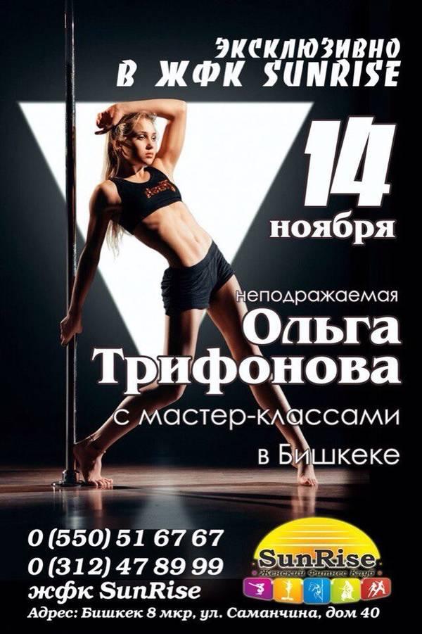 http://s9.uploads.ru/t/IS4EV.jpg