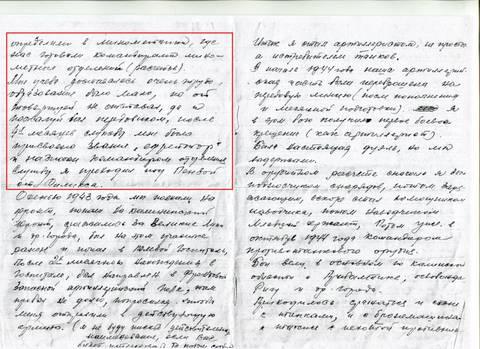 http://s9.uploads.ru/t/IWgzO.jpg