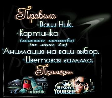 http://s9.uploads.ru/t/IXwf8.png