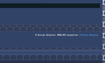 http://s9.uploads.ru/t/IYuNl.png