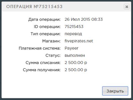 http://s9.uploads.ru/t/IZVf7.png
