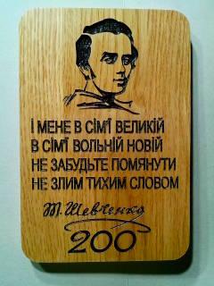 http://s9.uploads.ru/t/Iabfn.jpg