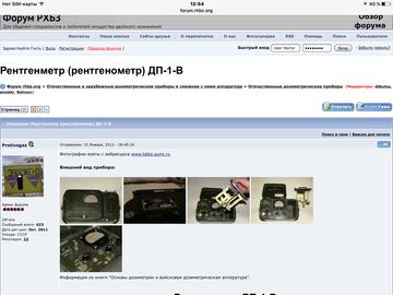http://s9.uploads.ru/t/IlFOg.png