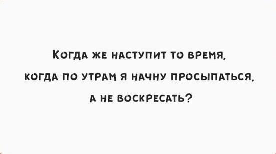 http://s9.uploads.ru/t/IlK6V.jpg