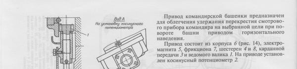 http://s9.uploads.ru/t/Imw7s.png