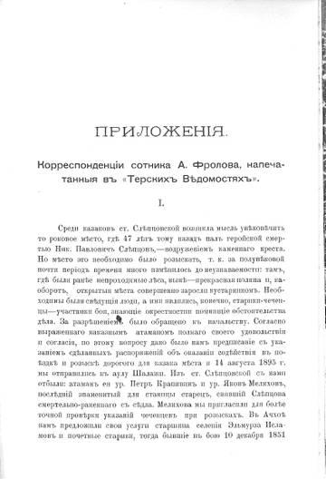 http://s9.uploads.ru/t/Iq49w.jpg