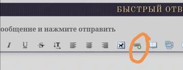 http://s9.uploads.ru/t/IsKP3.jpg