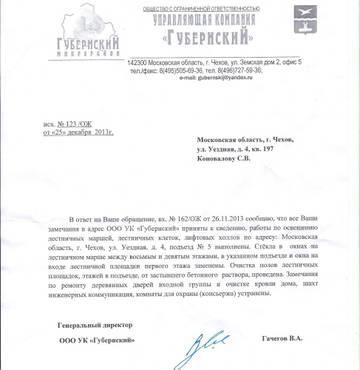 http://s9.uploads.ru/t/IxivK.jpg