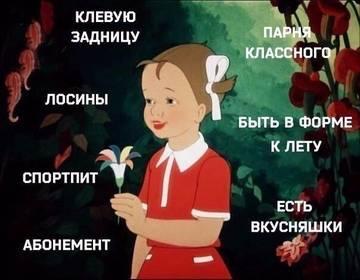 http://s9.uploads.ru/t/J4Ca8.jpg