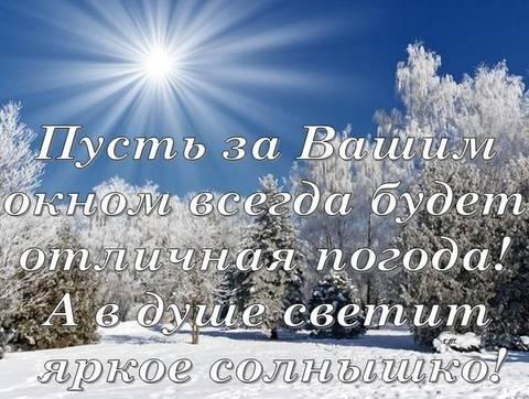 http://s9.uploads.ru/t/J6pxA.jpg
