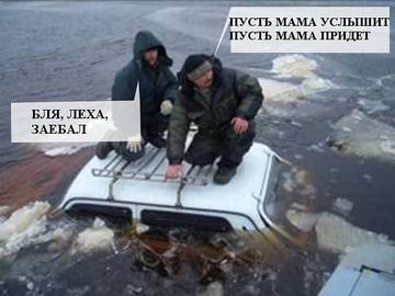 http://s9.uploads.ru/t/JANlY.jpg