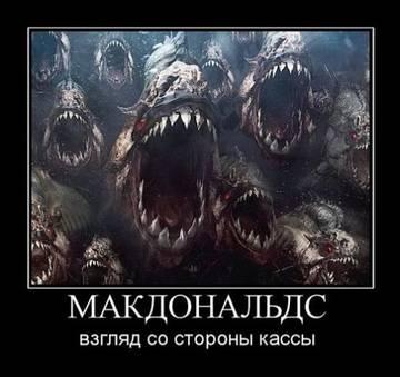 http://s9.uploads.ru/t/JM1YN.jpg