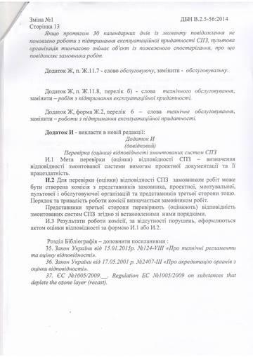 http://s9.uploads.ru/t/JMRFX.jpg