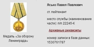 http://s9.uploads.ru/t/JNxGT.jpg