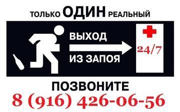 http://s9.uploads.ru/t/JONd7.jpg