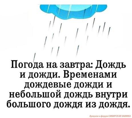 http://s9.uploads.ru/t/JPR1r.jpg