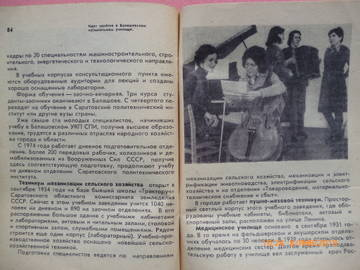 http://s9.uploads.ru/t/JRLwi.jpg