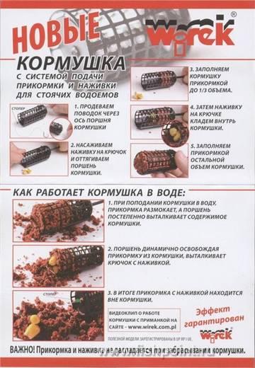 http://s9.uploads.ru/t/JeXfn.jpg
